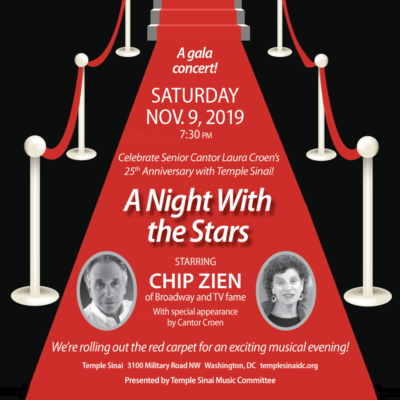 Night With the Stars Graphic