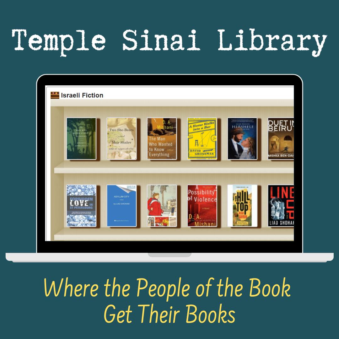 temple sinai library
